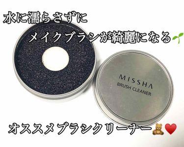 ブラシクリーナー /MISSHA/その他化粧小物を使ったクチコミ(1枚目)