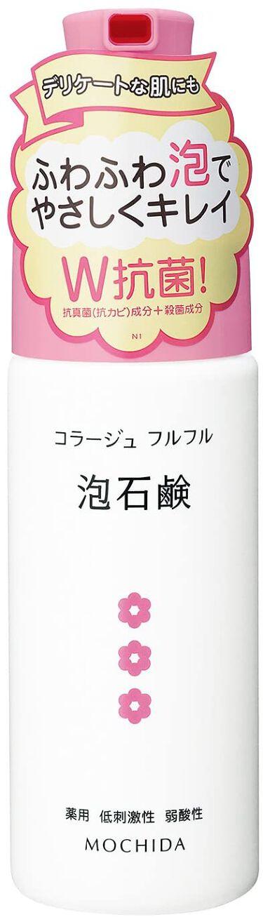 コラージュフルフル 泡石鹸 150ml(ピンク)