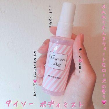 ボディスプレー ピュアソープ/ボディファンタジー/香水(その他)を使ったクチコミ(3枚目)