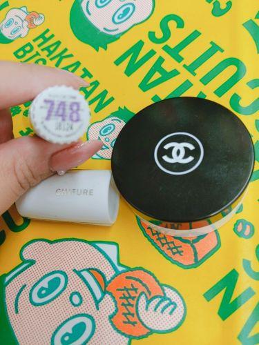 イドゥラ ビューティ リップ バーム/CHANEL/リップケア・リップクリームを使ったクチコミ(1枚目)