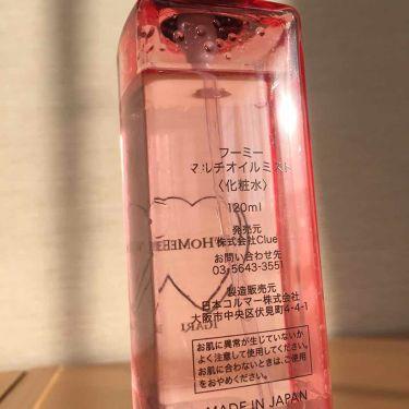 マルチオイルミスト/WHOMEE/ミスト状化粧水を使ったクチコミ(2枚目)