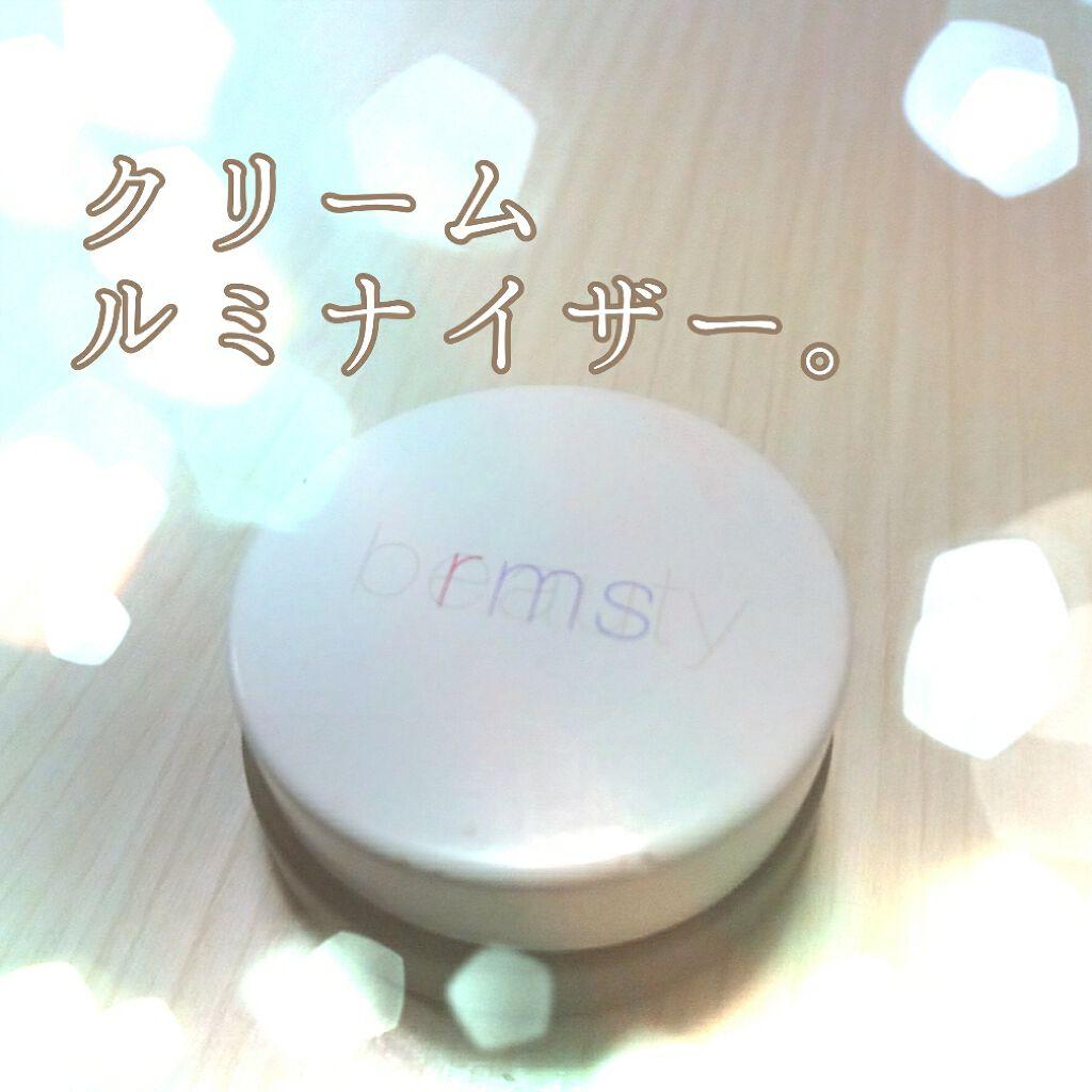 https://cdn.lipscosme.com/image/011fa144d2b8334a9e0f6a52-1584620744-thumb.png