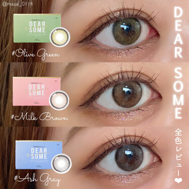 ディアサム(DearSome)/OLOLA/カラーコンタクトレンズを使ったクチコミ(1枚目)