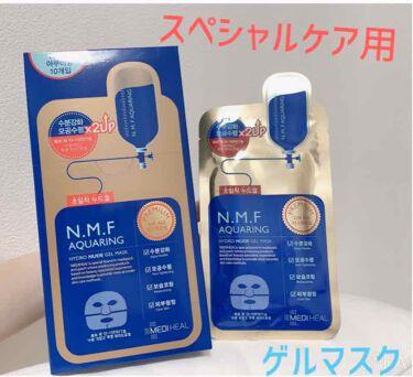 N.M.F アクアリング アンプルマスク EX./MEDIHEAL/シートマスク・パックを使ったクチコミ(1枚目)