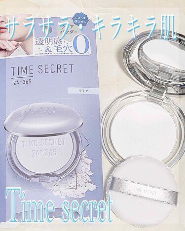 タイムシークレット ミネラルプレストクリアベール/TIME SECRET/プレストパウダーを使ったクチコミ(1枚目)