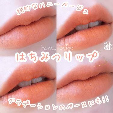 BLUR-FIT TINT/MERZY/口紅 by 儚那