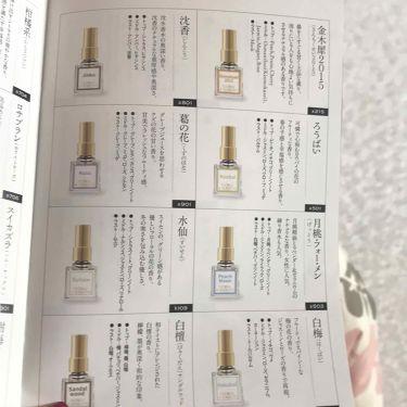 白梅/フローラル 4 シーズンズ/香水(レディース)を使ったクチコミ(3枚目)