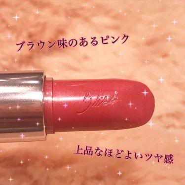 ルージュ ディオール/Dior/口紅を使ったクチコミ(3枚目)