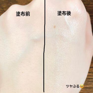 ルメント ホワイトニングジェル/Le ment/オールインワン化粧品を使ったクチコミ(4枚目)