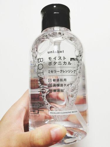 水クレンジング/CReeR/化粧水を使ったクチコミ(1枚目)