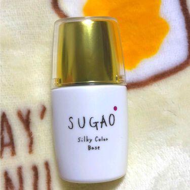 ゆきさんの「SUGAOシルク感カラーベース<化粧下地>」を含むクチコミ