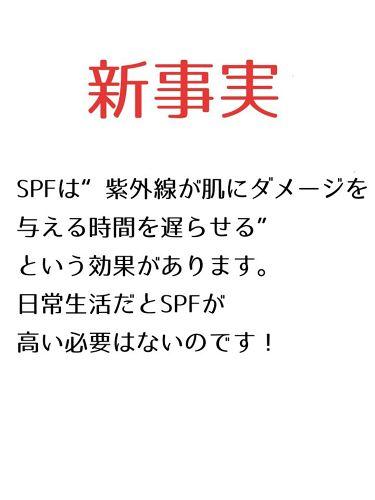 ニベアサン プロテクトウォータージェル SPF35/ニベア/化粧下地を使ったクチコミ(2枚目)