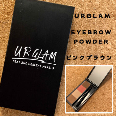 UR GLAM EYEBROW POWDER a (アイブロウパウダーa)/DAISO/パウダーアイブロウを使ったクチコミ(1枚目)