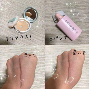 皮脂テカリ防止下地/CEZANNE/化粧下地を使ったクチコミ(3枚目)