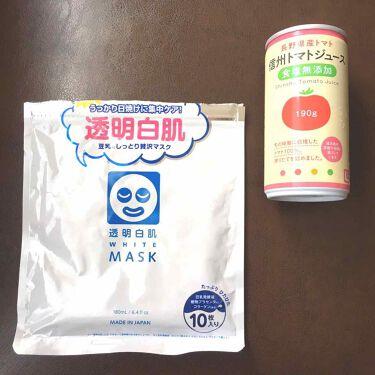 ホワイトマスクN/透明白肌/シートマスク・パックを使ったクチコミ(1枚目)