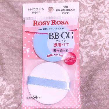 BB・CCクリーム専用パフ/ロージーローザ/パフ・スポンジを使ったクチコミ(1枚目)