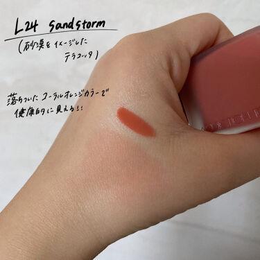 【画像付きクチコミ】マスクにつかないチークを紹介します!!ADDICTIONチークポリッシュL24Sandstorm3,080円で購入しました!マネキュアのような容器に入ったまるで肌に溶け込んだように自然な血色を生み出す、リキッドタイプのチークポリッシュ...