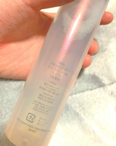 スキンチューナー トリートメント (M) モイスト/RMK/化粧水を使ったクチコミ(2枚目)
