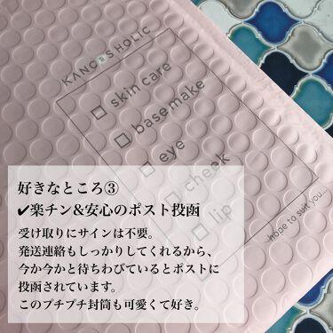 SILK PEARL INJECTION MASK/BANOBAGI/シートマスク・パックを使ったクチコミ(7枚目)