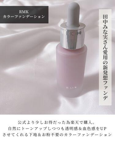 シークリスタルス エプソムソルト オリジナル/sea crystals/入浴剤を使ったクチコミ(5枚目)