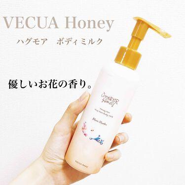 ハグモアボディミルク お花のまどろみ/VECUA Honey/ボディミルクを使ったクチコミ(1枚目)