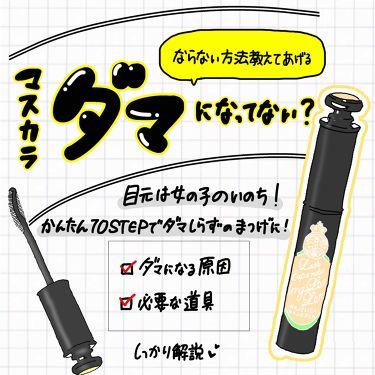アイラッシュカーラー 213/SHISEIDO/ビューラー by つるこ