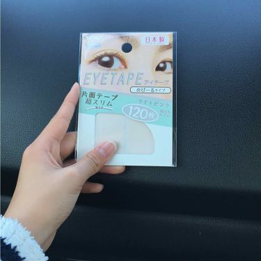アイテープ 片面テープ/DAISO/二重まぶた用アイテムを使ったクチコミ(2枚目)