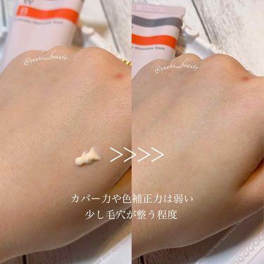 フルメーク ウォッシャブル ベース/SHISEIDO/化粧下地を使ったクチコミ(2枚目)
