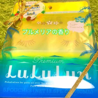 ハワイのプレミアムルルルン(プルメリアの香り)/ルルルン/シートマスク・パックを使ったクチコミ(2枚目)