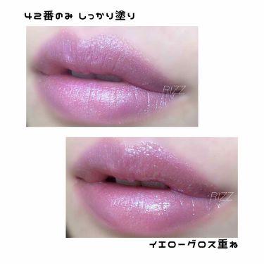 ドラマティカリー ディファレント リップスティック/CLINIQUE/口紅を使ったクチコミ(2枚目)