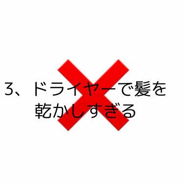 シルクスカーフ ヘア モイストパック/ETUDE/ヘアパック・トリートメントを使ったクチコミ(4枚目)