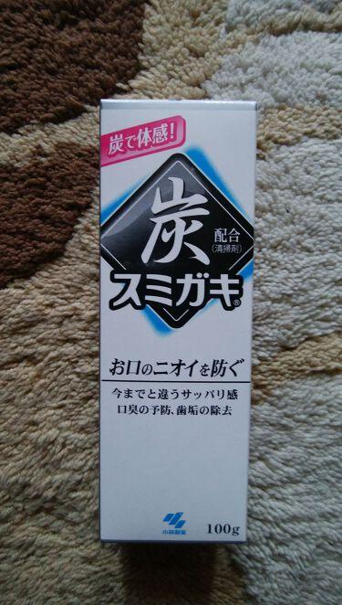 mokoさんの「小林製薬スミガキ<歯磨き粉>」を含むクチコミ