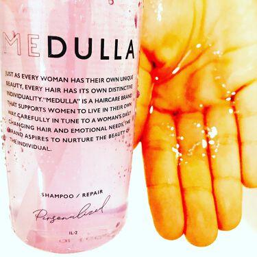 MEDULLA シャンプー/リペア/メデュラ/シャンプー・コンディショナーを使ったクチコミ(2枚目)