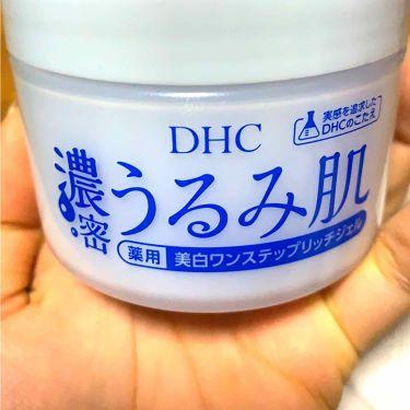 濃密うるみ肌 オールインワンリッチジェル/DHC/オールインワン化粧品を使ったクチコミ(1枚目)