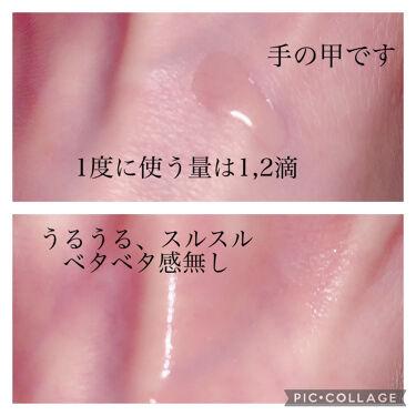 珈琲豆♡ on LIPS 「silkrioFlora1ヶ月分セットパウダー石鹸スクワラン泡..」(5枚目)