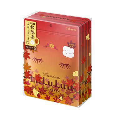 2020/10/1発売 ルルルン 2020秋限定プレミアムルルルン紅葉(色づく季節の香り)