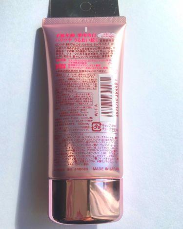 薬用ホワイトニング ハンドクリーム ディープモイスチュア/コエンリッチQ10/ハンドクリーム・ケアを使ったクチコミ(2枚目)