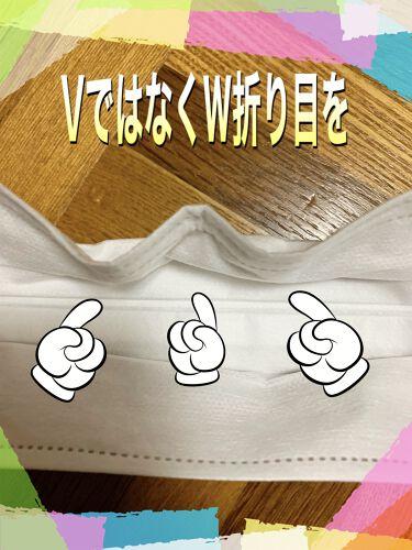 不織布マスク/DAISO/その他を使ったクチコミ(3枚目)