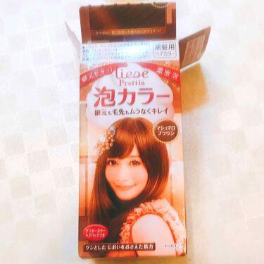 ☺︎ていさんの「リーゼ プリティア泡カラー<白髪染め・ヘアカラー・ブリーチ>」を含むクチコミ