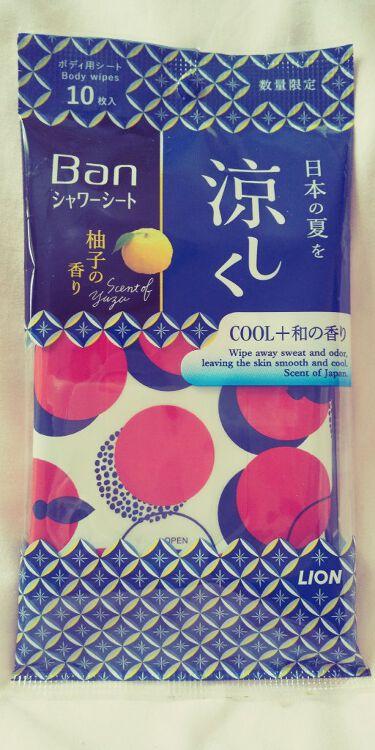 桃月さんチのくー太郎 on LIPS 「ご紹介する商品はこちらです。『BanシャワーシートCOOL+和..」(1枚目)