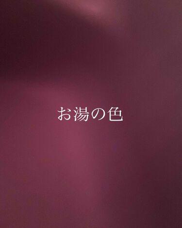 黄金の眠り バスボム/ラッシュ/入浴剤を使ったクチコミ(2枚目)