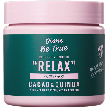 Diane Be True(ダイアンビートゥルー)/RELAX / ヘアパック ダイアン