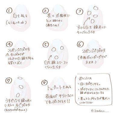 リキュールネイル/キャンドゥ/マニキュアを使ったクチコミ(4枚目)