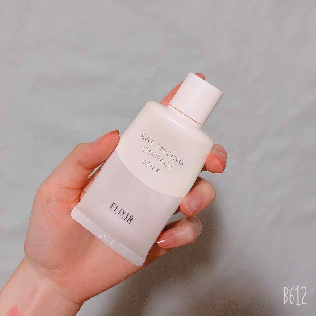 石鹸で落とせる化粧下地でお肌に優しく。プチプラ・テカリ防止・日焼け止め効果11選