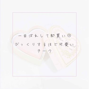 """Sweethearts Perfect Flush Blush """"CANDY GLOW""""/Too Faced/パウダーチークを使ったクチコミ(1枚目)"""