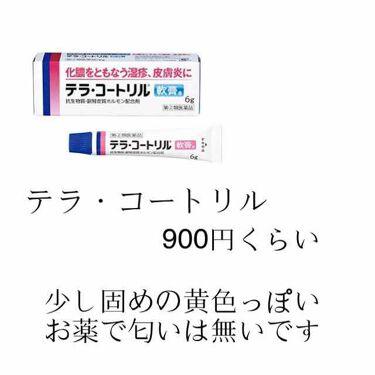 ロゼット 洗顔パスタ 白泥リフト/ロゼット/洗顔フォームを使ったクチコミ(2枚目)