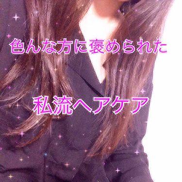 モイスチャーシリーズ 地肌と髪のシャンプー/コンディショナー/h&s(エイチ アンド エス)/シャンプー・コンディショナーを使ったクチコミ(1枚目)