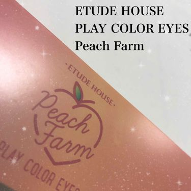 プレイカラー アイシャドウ ピーチファーム/ETUDE HOUSE/パウダーアイシャドウを使ったクチコミ(1枚目)