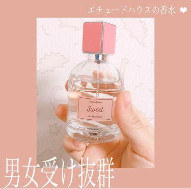 カラフルセント パフューム Sweet/ETUDE HOUSE/香水(レディース)を使ったクチコミ(1枚目)