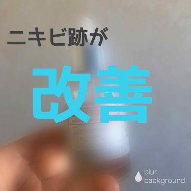 ちゆさんの「MANYO FACTORY(韓国)ガラクトミセスエッセンス<ブースター・導入液>」を含むクチコミ